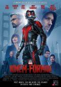 Homem Formiga (2015)