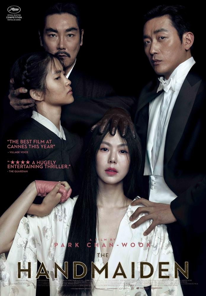 Ah-ga-ssi (2016)