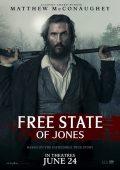 Um Estado de Liberdade (2016)