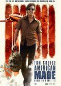 Feito na América (2017)