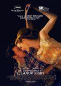 Dois Lados do Amor (2014)