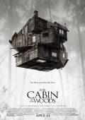 O Segredo da Cabana (2012)