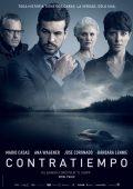Um Contratempo (2016)