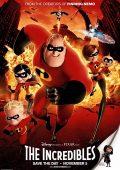 Os Incríveis (2004)