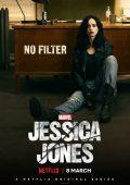 Jessica Jones (2015– )