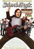 Escola de Rock (2003)