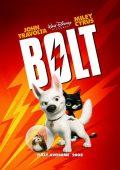 Bolt: Supercão (2008)