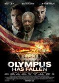 Invasão a Casa Branca (2013)