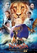 As Crônicas de Nárnia: A Viagem do Peregrino da Alvorada (2010)