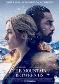Depois Daquela Montanha (2017)