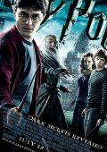 Harry Potter e o Enigma do Príncipe (2009)