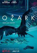 Ozark (2017– )