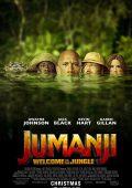 Jumanji – Bem-vindo à Selva (2017)
