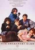 Clube dos Cinco (1985)