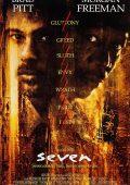 Seven: Os Sete Crimes Capitais (1995)