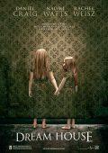 A Casa dos Sonhos (2011)