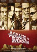 Assalto ao Banco Central (2011)