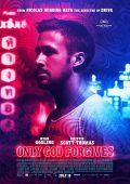 Só Deus Perdoa (2013)