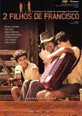 2 Filhos de Francisco: A História de Zezé di Camargo & Luciano (2005)