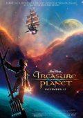 Planeta do Tesouro (2002)