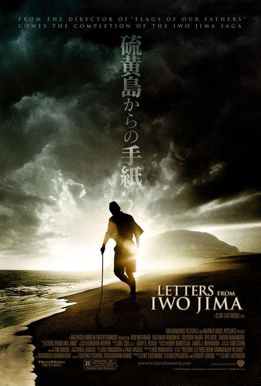 Cartas de Iwo Jima (2006)