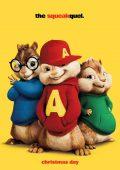 Alvin e os Esquilos 2 (2009)