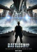 Battleship: A Batalha dos Mares (2012)