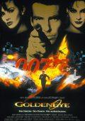 007 Contra GoldenEye (1995)