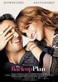 Plano B (2010)