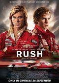 Rush: No Limite da Emoção (2013)