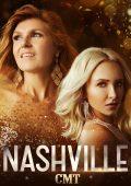 Nashville: No Ritmo da Fama (2012–2018)