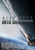 Além da Escuridão: Star Trek (2013)