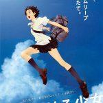 A Garota que Conquistou o Tempo (2006)
