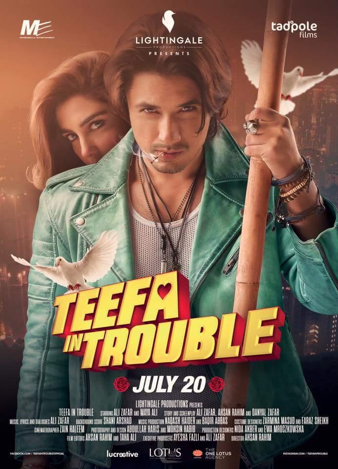 Teefa in Trouble (2018)