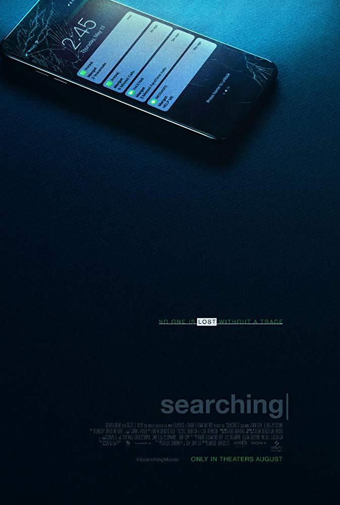 Buscando… (2018)