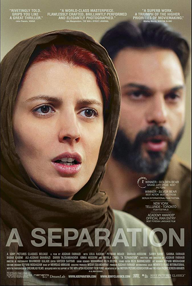 A Separação (2011)