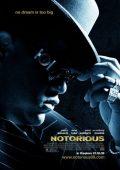 Notorious B.I.G.: Nenhum Sonho é Grande Demais (2009)