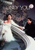 Só Você (1994)