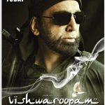 Vishwaroopam (2013)