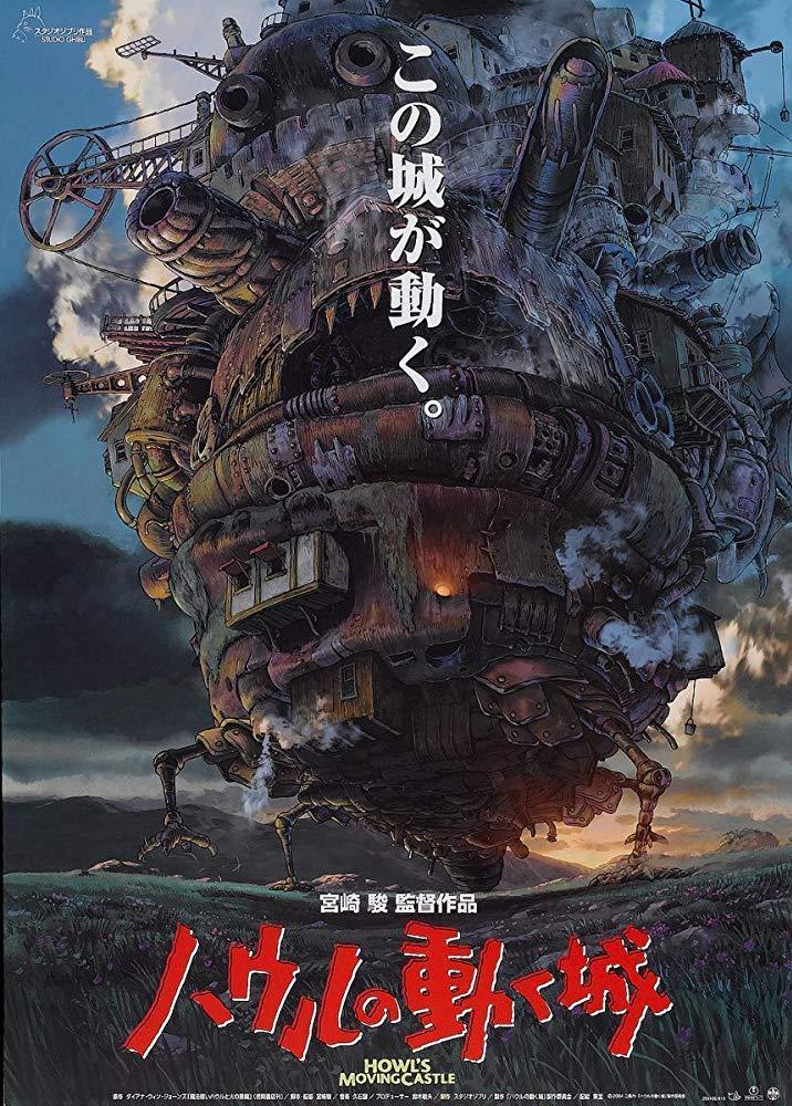 O Castelo Animado (2004)
