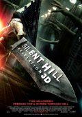 Silent Hill: Revelação (2012)