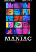 Maniac (2018– )