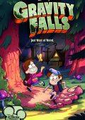 Gravity Falls: Um Verão de Mistérios (2012–2016)