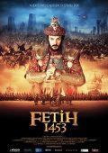 A Conquista de Constantinopla (2012)