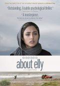 À Procura de Elly (2009)