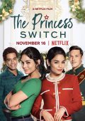 A Princesa e a Plebeia (2018)