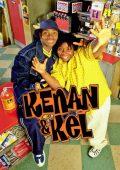 Kenan e Kel: Dois Caras Muito Doidos (1996–2000)