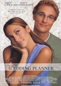 O Casamento dos Meus Sonhos (2001)