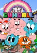 O Incrível Mundo de Gumball (2011– )