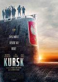 Kursk (2018)